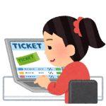 わかりやすいジャニーズコンサートの公式チケットの買い方